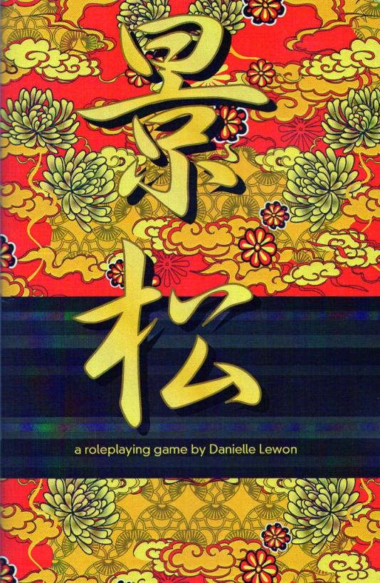 Cover of Kagematsu